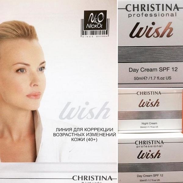 крема Кристина