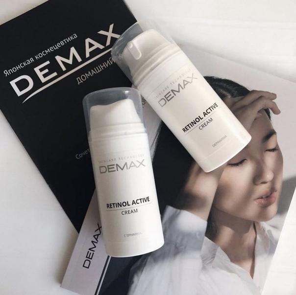 Новинка! DEMAX-профессиональная косметика из Японии